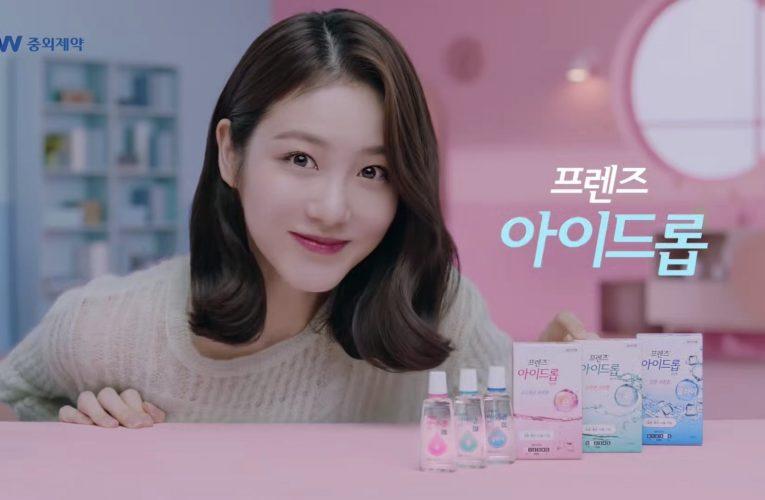 JW중외제약, 배우 신예은 모델로 '프렌즈 아이드롭' 광고 온에어