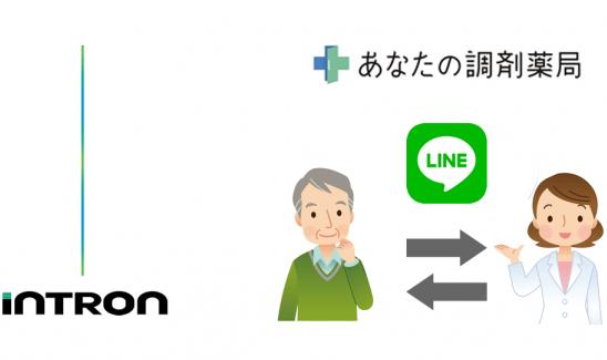 일본에선 모바일 메신저 라인으로 복약지도 나서
