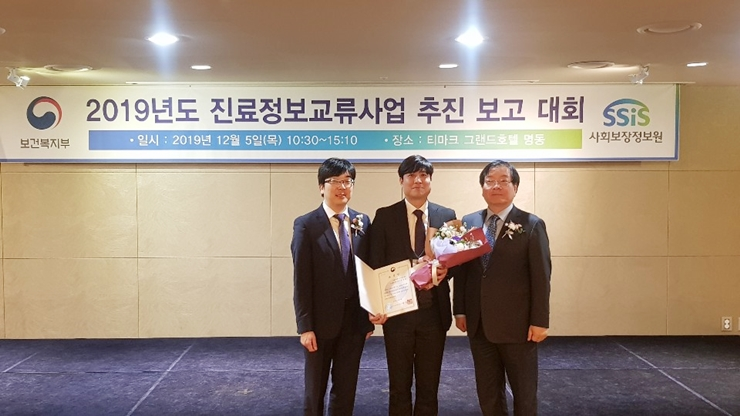 인천성모병원 정동일 파트장, 복지부 장관상 수상