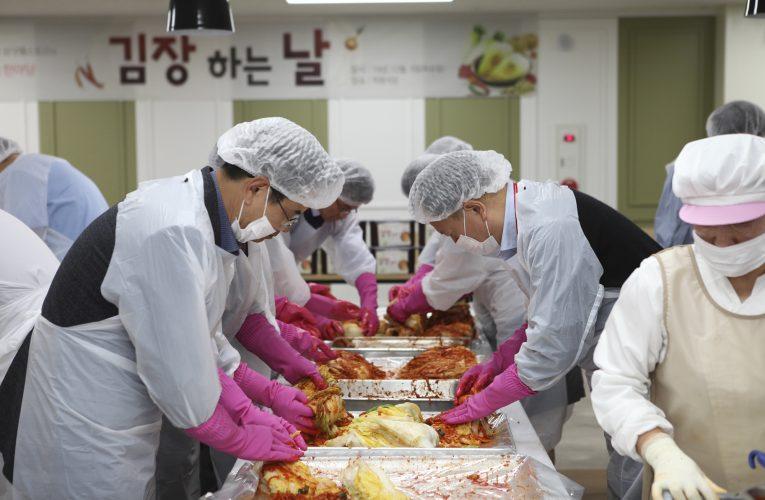 경북대병원, '사랑의 김장 나누기'