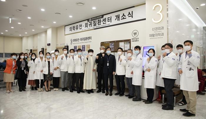 인천성모병원, 의학유전·희귀질환센터 오픈